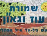 Česká společnost přátel Izraele www.cspi_.czeretz.czm1kpbebgn2rlu7dfs-44fa5aab4110da4d3bed2cb715fa1f44658a3100-150x115 Poslední purimový příspěvek tentokrát z Izraele o Donaldu Trumpovi + video Eretz.cz