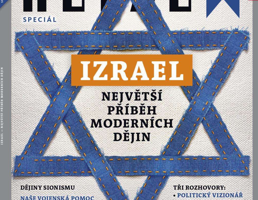 Česká společnost přátel Izraele RES1702001OBALKA-1003x780 Speciální vydání časopisu Reflex na téma Izrael Zpravodajství