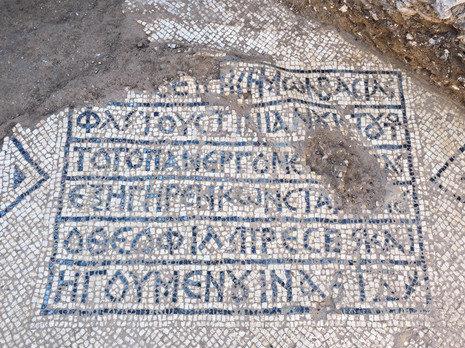 Česká společnost přátel Izraele www.cspi_.czeretz.czByzantska-mozaika-857609a370fc9d6f3907518338973db39a6604f2 Jeruzalém – u Damašské brány objevena mozaika stará 1500 let Eretz.cz