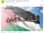 "Česká společnost přátel Izraele Fatah-150x115 Fatah: Dying for Allah ""will create the State of Palestine"" Palwatch.org"
