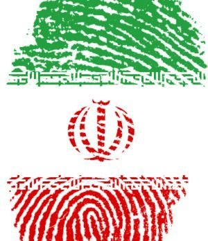 Česká společnost přátel Izraele AAAiranian-fingerprint300-1 Iran and Qatar Meddling in Gaza Clashes? HonestReporting.com