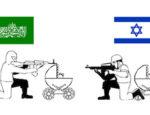 Český spolek přátel Izraele Hamas-media-nasili-150x115 Proč média povzbuzují Hamás k páchání násilí? Izraelská politika