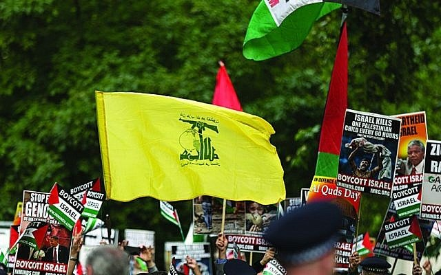 Česká společnost přátel Izraele Hezbollah-flags-to-fly-unimpeded-at-London-anti-Israel-march Hezbollah flags to fly unimpeded at London anti-Israel march Timesofisrael.com