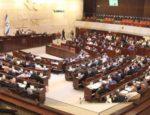 Český spolek přátel Izraele Kneset-150x115 IZRAEL: Nový základní zákon Izraelská politika
