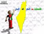 Český spolek přátel Izraele Kid_drawing_map-150x115 25 years after Oslo, PA and Fatah still don't recognize Israel Palwatch.org