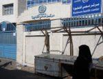 Český spolek přátel Izraele stredisko-UNRWA-150x115 UNRWA evakuuje většinu mezinárodních pracovníků z pásma Gazy do Izraele na základě hrozeb smrtí Izraelská politika