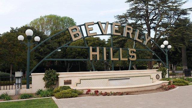 """Český spolek přátel Izraele 64345890100792640360no Beverly Hills bojkotuje Airbnb v souvislosti s jeho """"anti-židovskou politikou"""" Izrael a svět Novinky"""