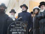 Český spolek přátel Izraele 5412490_zide-v0-150x115 V Evropě narůstá antisemitismus. Devět z deseti Židů se podle průzkumu v EU necítí bezpečně Izrael a svět