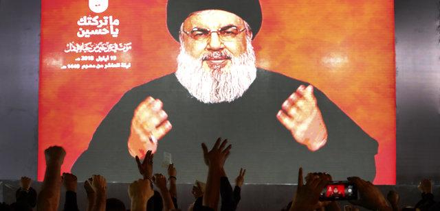 Český spolek přátel Izraele crop-1767510-p201809191071401 Británie přidala Hizballáh na černou listinu. Izrael žádá EU, aby ji následovala. Izrael a svět Novinky