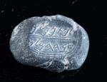 Česká společnost přátel Izraele utr-150x115 Město Davidovo a problém rozdělení Jeruzaléma Historie Kultura Novinky