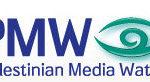 Česká společnost přátel Izraele Palestinian_Media_Watch_logo-150x82 Závažné  skutočnosti o nadchádzajúcich voľbách Palestínskej samosprávy Izraelská politika Media Monitor Palwatch.org