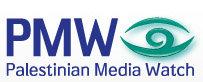 Česká společnost přátel Izraele Palestinian_Media_Watch_logo Závažné  skutočnosti o nadchádzajúcich voľbách Palestínskej samosprávy Izraelská politika Media Monitor Palwatch.org