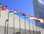 Česká společnost přátel Izraele shutterstock_488226595-890x400-150x115 Více než 300 evropských a amerických zákonodárců vyzývá EU, aby v OSN podpořila Izrael Izrael a svět Zpravodajství
